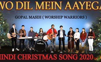 Wo Dil Mein Aayega Lyrics