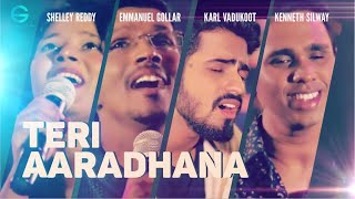 Teri Aaradhana Lyrics | Hindi Christian Song 2021 / तेरी आराधना