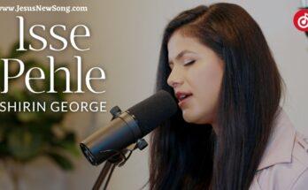 इससे पहले कि चला जाऊँ - Isse Pehle ki Chala Jaaoon Lyrics in Hindi Shirin George Hindi Worship Song